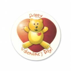 Cute sugar plaque teddy bear - 80mm