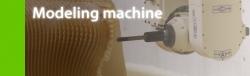 HEIAN Modelling Machinery