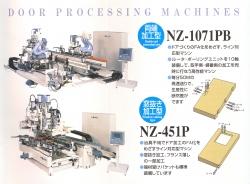 HEIAN Door Processing Machinery