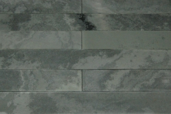 Strip Cladding Calibrated Honed Slate Black