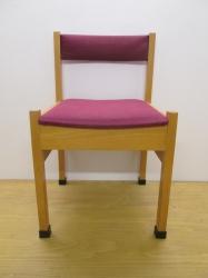 Vintage Scandi Chair