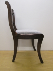 Set of Four Regency Style Dining Chairs