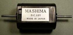 Mashima M1833 Flat Can Motor