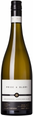 Marisco Pride and Glory Marlborough Sauvignon Blanc 2011