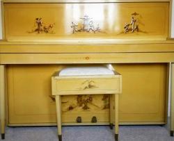 Unique Chinese Art Case Monington Weston Upright